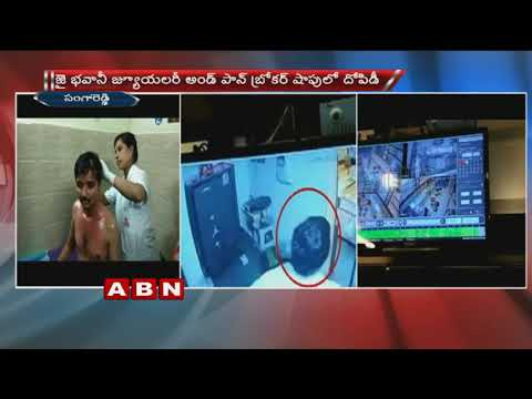 CCTV Footage | Robbers Loot Jewellery Shop in Sangareddy | Updates | ABN Telugu