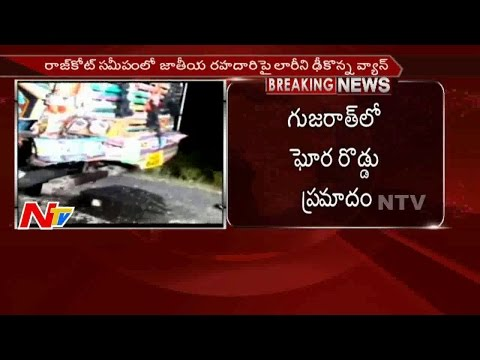 Massive Road Accident || Van Hits Lorry in Gujarat || NTV