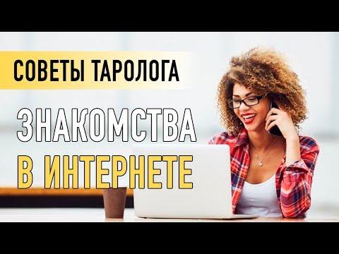 Где встретить успешного мужчину? | Знакомства в интернете | Ольга Герасимова
