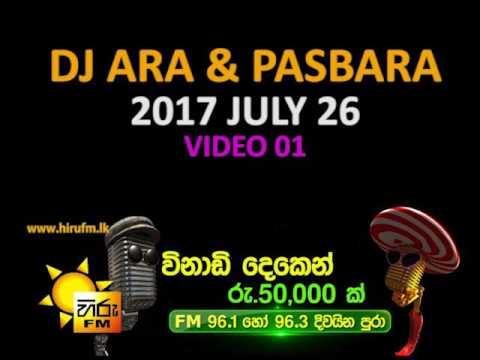 ARA PASBARA _ 2017 07 26