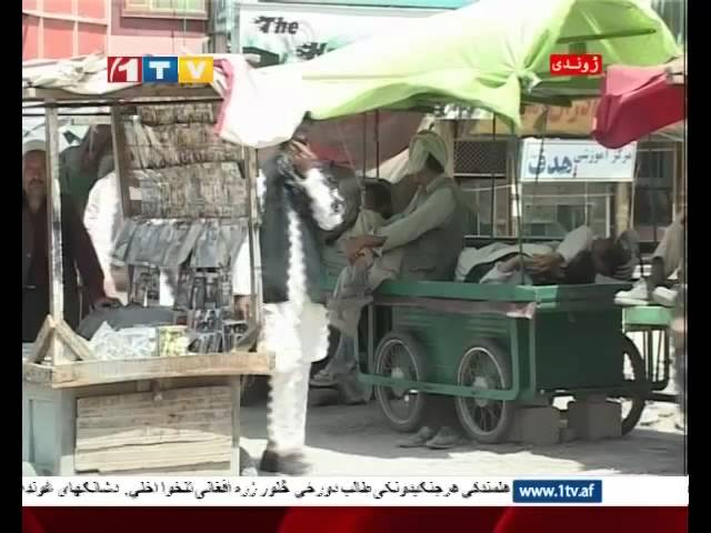 1TV Afghanistan Farsi news 12.09.2014 ??????? ?????? ????????? ? ????