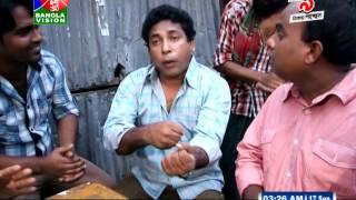 Bangla Vision bangla natok