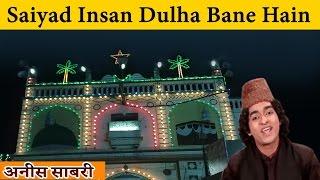 Download New Qawwali 2017 - Anis Sabri | Saiyad Insan Dulha Bane Hain | Best Islamic Song  | Sonic Islamic 3Gp Mp4