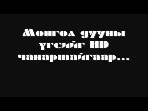 Vanquish & Tg Gee, Desant - Hood video