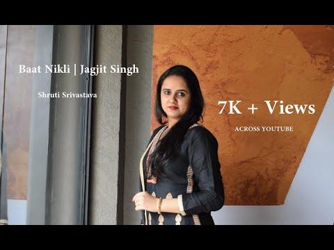 Baat niklegi toh phir door talak jayegi (Jagjit Singh) | Female cover Shruti Srivastava
