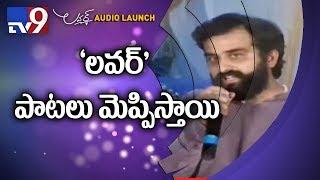 Harshit speech at Lover Audio Launch  - netivaarthalu.com