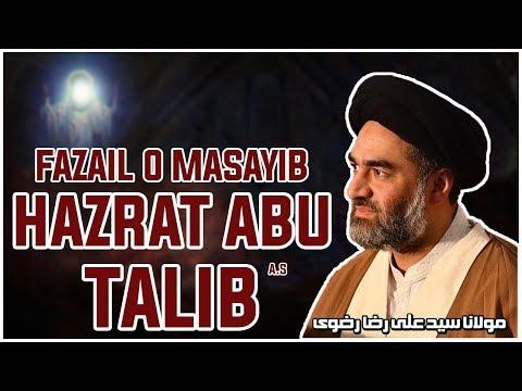 Fazail & Masayib of Hazrat Abu Talib A.S | Maulana Syed Ali Raza Rizvi