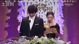 Choi Daniel & Hwang Jung Eum tại lễ trao giải của đài MBC 2009