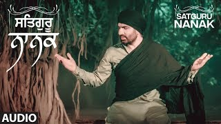 Satguru Nanak: Preet Harpal (Full Audio Song) Jaymeet | Latest Punjabi Songs 2018