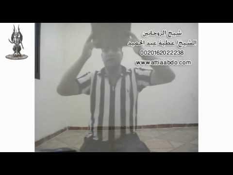 فضيحة الشيخ عطية عبد الحميد الذي يدعي الاختفاء