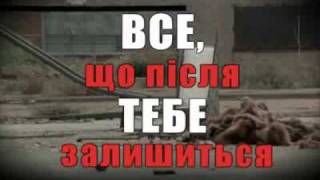Убийцы Украины ! Запрещено к показу на ТВ