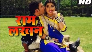 All Promotional Events  | Dinesh Lal Yadav Nirahua 'RAM LAKHAN' | Spicy Bhojpuri