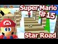 Surprise BEE Attack! - Super Mario Star Road - Part 15