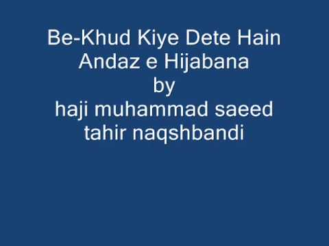 Be Khud Kiye Dete Hain Andaz E Hijabana  By Haji Muhammad Saeed video