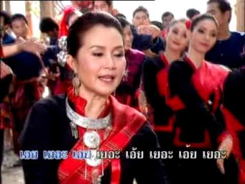 เพลง แห่พระเวศ  Mon rak mae nam moon