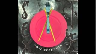 Sovetskoe Foto - Track01 (Sex Album)