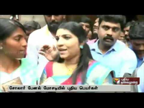 Solar Scam: Digital evidence will be released in two days, says Saritha Nair