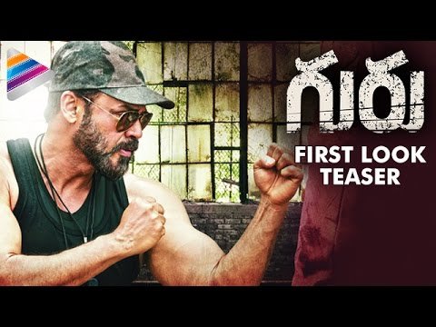 Guru First Look | Guru Movie Motion Poster | Venkatesh | Ritika Singh | Teaser | Telugu Filmnagar