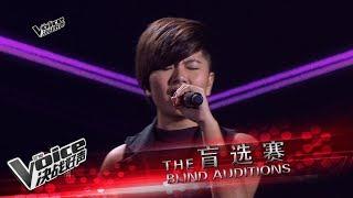 Vessel刘子绮《听见下雨的声音》盲选赛 | The Voice 决战好声 2017