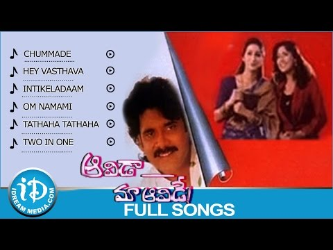 Aavida Maa Aavide Songs || Video juke Box || Nagarjuna - Tabu...