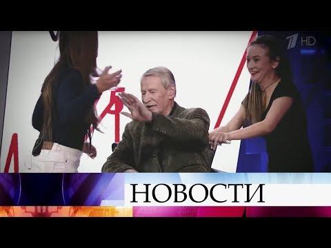 В программе «На самом деле» жена Ивана Краско разоблачит его новую пассию.