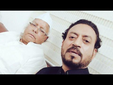 Madaari, Irrfan Khan's humorous interview with Shri Lalu Prasad Yadav |Madaari Song | Bollywood 2016