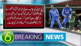 Pakistan Cricket Board Shocked India Latest Cricket News SIX Cricket cricket score 2017