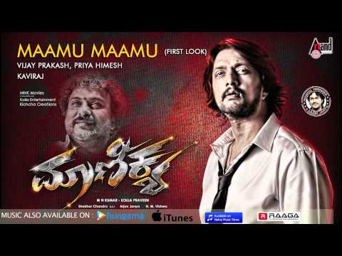 Maanikya maamu Maamu Song First Look - Feat. Sudeep, V. Ravichandran video