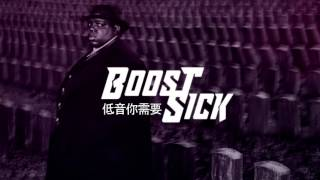 Notorious B.I.G - Juicy (Bass Boosted)