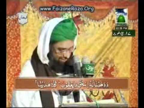 Ijtima Sukkur 23 March 2011- Bayan By Muhammad Azhar Attari ( Wakeel E Attar) video