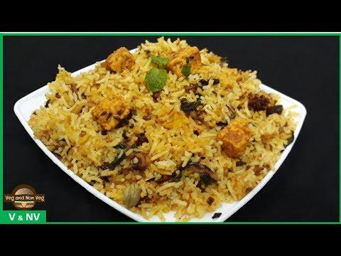 Paneer Biriyani | Paneer Dum Biriyani | Paneer Recipes | VegandNonVeg