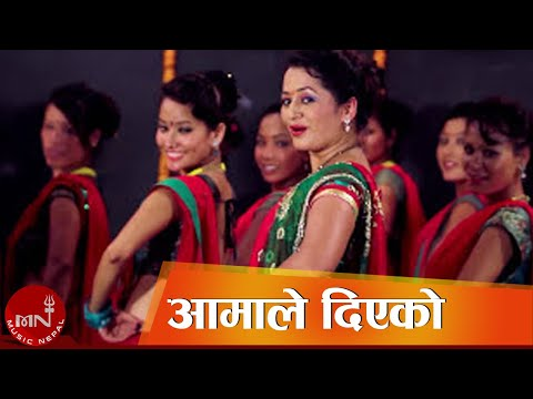 Aamale Diyeko Teej Song By Shova Tripathi  Hd video