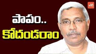 Mahakutami Experiment Failed in Telangana Elections 2018   Prof Kodandaram