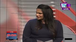 Maayima TV1 28th August 2019