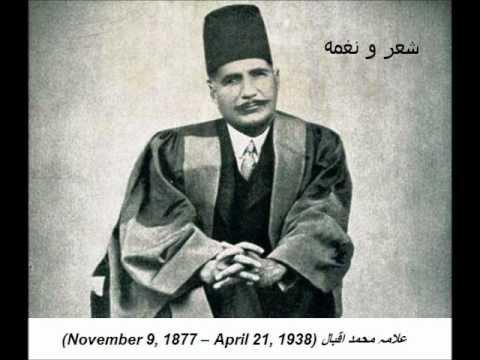 Allama Iqbal-Khirad kay paas khabar  شعر و نغمه Jafri...