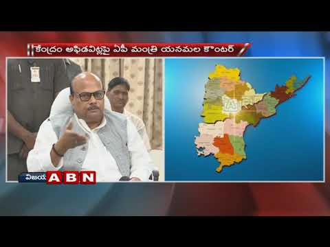 AP Minister Yanamala Ramakrishnudu Counter to Centre Affidavit over AP bifurcation Promises