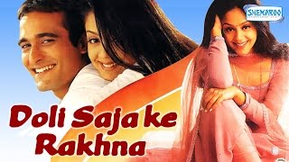 Download Doli Saja  Ke Rakhna (1998) - Akshaye Khanna - Jyothika - Best Romantic Hindi Movie 3Gp Mp4
