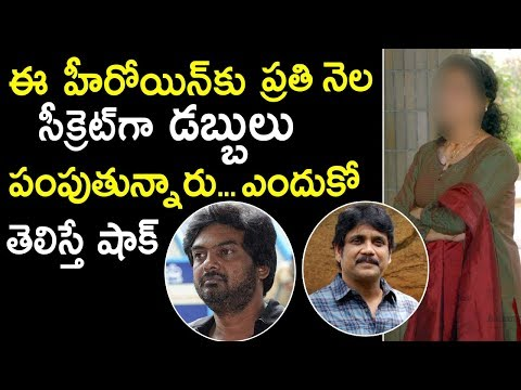 Puri Jagannadh Deposits Money To Rama Prabha | Puri Jagannadh After Mehbooba Flop | Tollywood Nagar