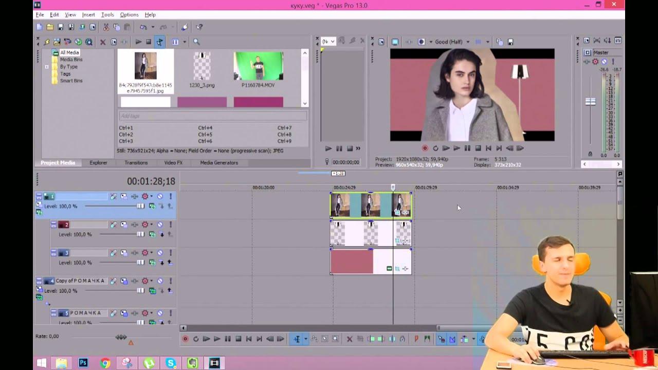 Как сделать обратное видео в сони вегас про 13