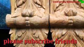 Main door side borders pillars wood carving Mahindra AP