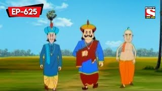 গোপালের সিকখাদন | Gopal Bhar | Bangla Cartoon | Episode - 625