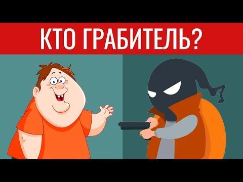 3 КРУТЫХ загадки с Ответами! ГОЛОВОЛОМКИ и ЗАДАЧИ на логику | БУДЬ В КУРСЕ TV