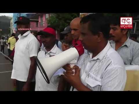 jvp protests increas|eng