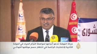 حركة النهضة تدعو أنصارها لالتزام الحياد