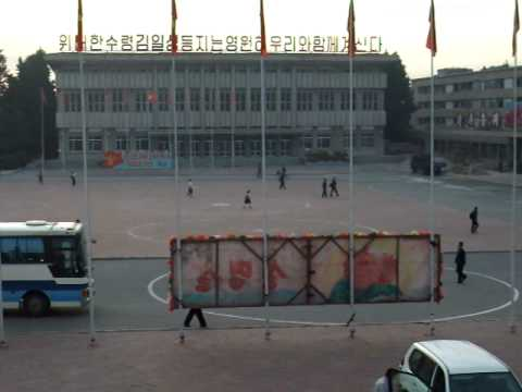 Kim Il Sung Square in Haeju - South Hwanghae Province - Democratic People's Republic of Korea (North Korea). September 2010.