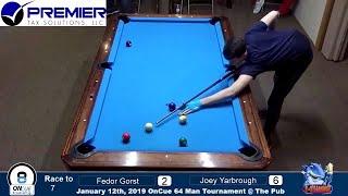 Fedor Gorst (RUS) - Joey Yarbrough (USA). 9-ball. Race to 7