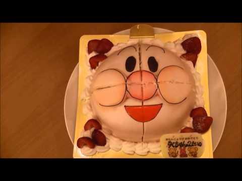 リアルすぎて心が痛むアンパンマンのケーキカット リアルアンパンマン 動画