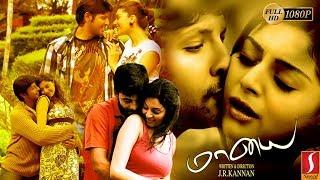 New Release Tamil Full Movie | Maayai | மாயை | Crime Thriller Super Hit Tamil Movie | Full HD Movie