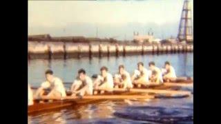 1957 MUBC Intervarsity Regatta Hobart