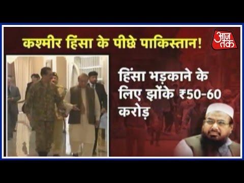 Pakistan Funding Kashmir Unrest Through Hawala: Intelligence Report